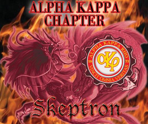 Alpha Kappa Rho, Alpha Kappa Chapter Banner