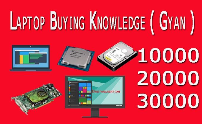 Laptop Buying Knowledge ( Gyan )