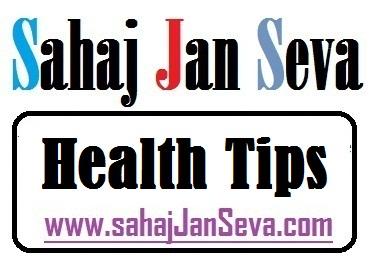 Health Tips: कोहनी और घुटनों का कालापन दूर करने का आसान उपाय