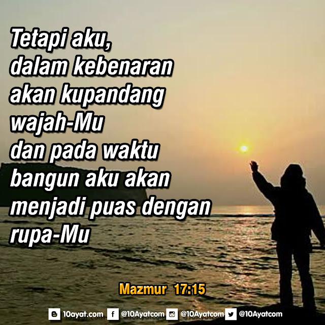 Mazmur 17:15