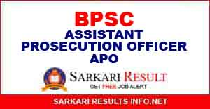 BPSC Assistant Prosecution Officer APO Result 2021