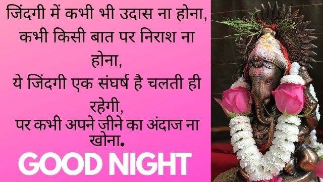 Hindi-Motivation