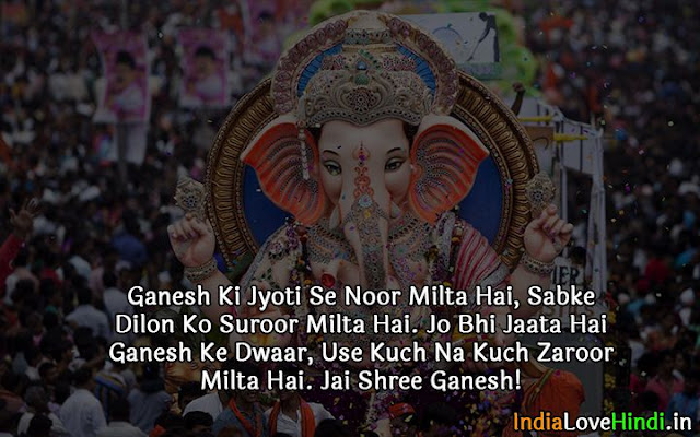 ganesh chaturthi images in hindi