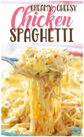THE BEST CHICKEN SPAGHETTI #recipes #dinnerrecipes #easydinnerrecipes #easydinnerrecipesforfamily #quickdinnerrecipes #food #foodporn #healthy #yummy #instafood #foodie #delicious #dinner #breakfast #dessert #lunch #vegan #cake #eatclean #homemade #diet #healthyfood #cleaneating #foodstagram