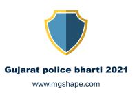 maru gujarat police bharti 2020-2021