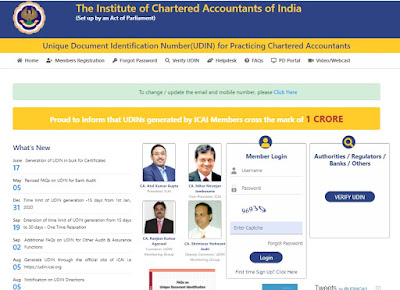 UDIN ICAI Login The Unique document identification number by Chartered Accountants in practice login at https://udin.icai.org/