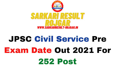 JPSC Civil Service Pre Exam Date Out 2021 For 252 Post