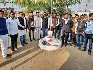 नगर में धूम धाम से मनाया गया गणतंत्र दिवस