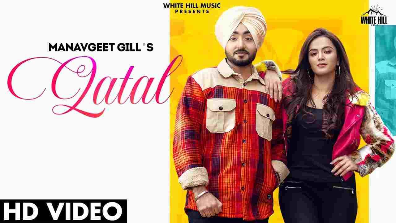 Qatal lyrics Manavgeet Gill x Gurlez Akhtar Punjabi Song