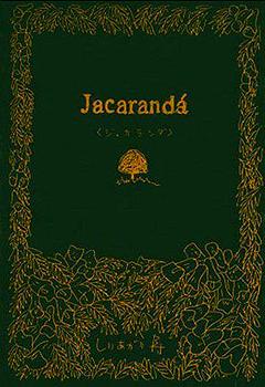 Jacaranda Manga