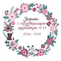 """""""Татьянины сказки"""" до 19.07."""