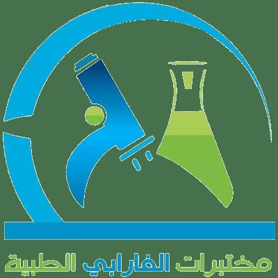 رقم خدمة عملاء فروع مختبرات الفارابي السعودية 1443
