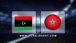 مشاهدة مباراة المغرب وليبيا بث مباشر 11-10-2019 مباراة ودية