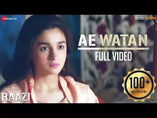 Ae-Watan-Watan-Mere-Aabad-Rahe-Tu-Lyrics