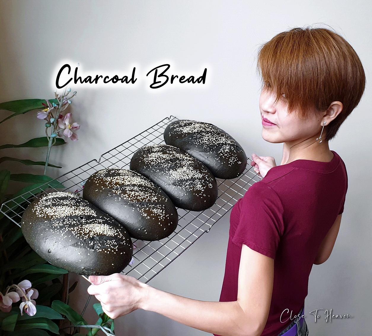 Charcoal Bread ขนมปังชาร์โคล