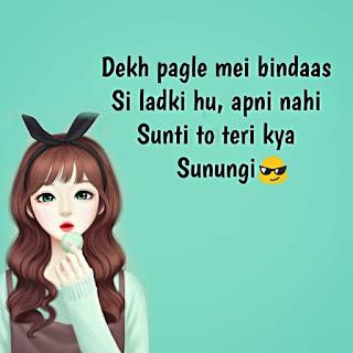 Girly Attitude Quotes Dp