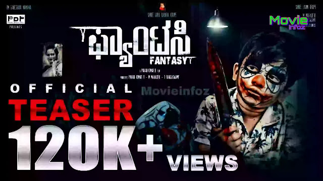 Fantasy (2020) Kannada Full Movie - MovieInfoz-Kannada