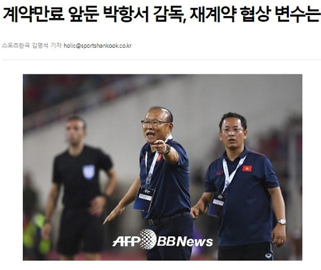 Thầy Park chưa gia hạn hợp đồng, báo Hàn Quốc chỉ ra mấu chốt vấn đề 2