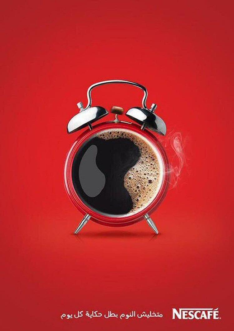 Nescafe: Coffee alarm