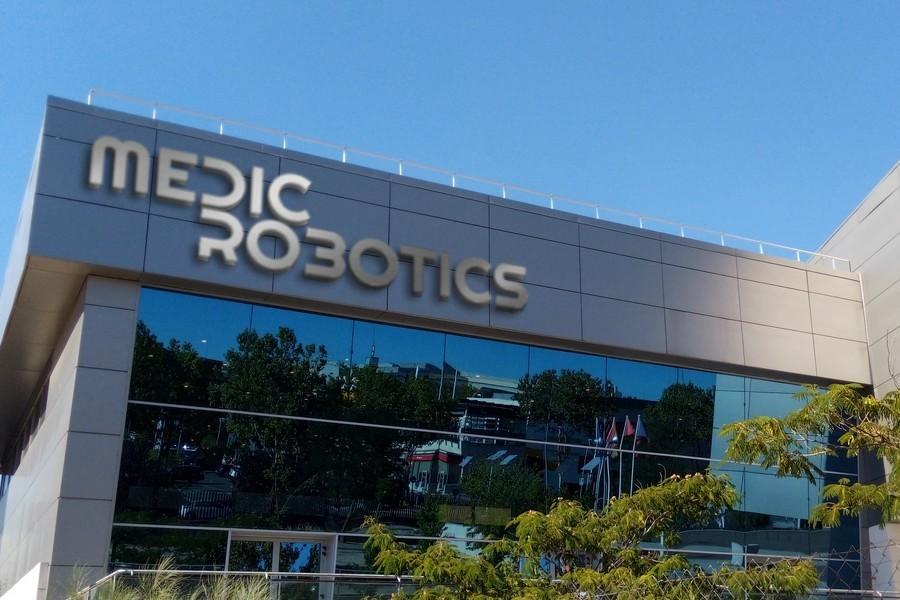 Medic Robotics Mock Building