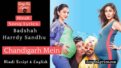 chandigarh-mein-lyrics