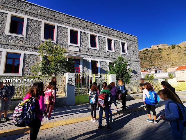 Οι μικροί μαθητές της Αργολίδας και πάλι στα θρανία