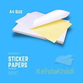 Sticker Paper A4 size