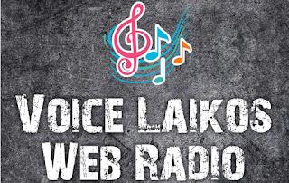 voice laikos web radio