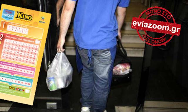 Χαλκίδα: Δεν ξανάγινε! Νεαρός ντελιβεράς έπαιξε ΚΙΝΟ με 2€ και κέρδισε 100.000 ευρώ - Ο αριθμός 51 του άλλαξε την ζωή - Δείτε σε ποιο πρακτορείο παίχτηκε το τυχερό δελτίο