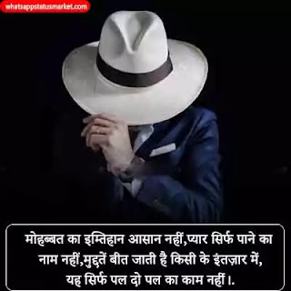 dhokha shayari image hd download