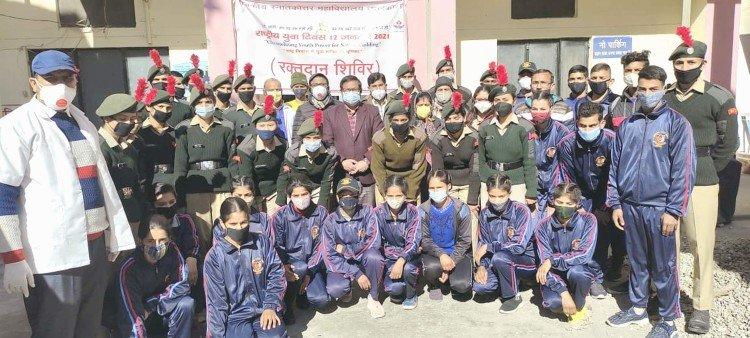 उत्तरकाशी में युवा दिवस पर महाविद्यालय के एनसीसी कैडिट्स ने किया रक्तदान। - फोटो : UTTER KASHI