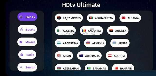تطبيق مشاهدة القنوات المشفرة والافلام HDtv Ultimate