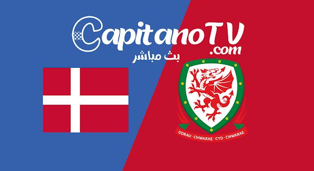 الدنمارك ضد ويلز مباشر,بث مباشر,الدنمارك و ويلز بث مباشر,يورو,مشاهدة مباراة الدنمارك اليوم