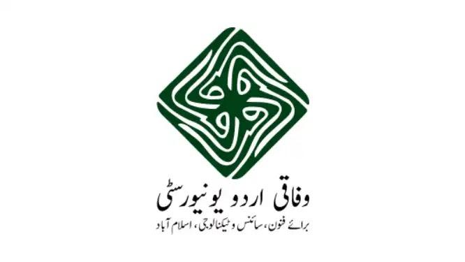 Wafaqi Urdu University Admission 2021 Apply Online