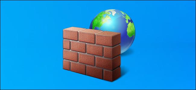 رمز جدار حماية Windows على خلفية سطح مكتب Windows 10.