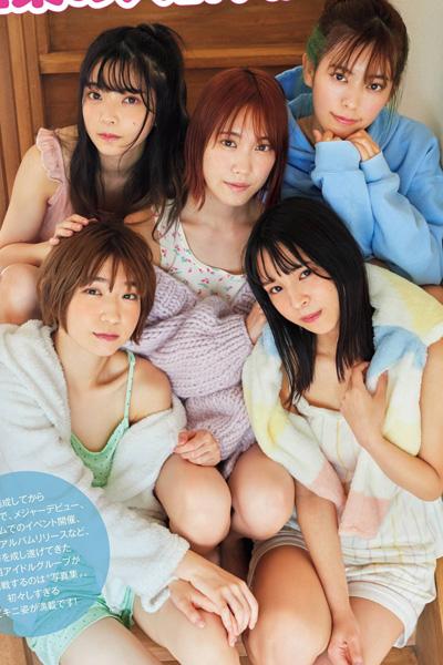 Mameshiba no Taigun 豆柴の大群, FRIDAY 2020.12.11 (フライデー 2020年12月11日号)