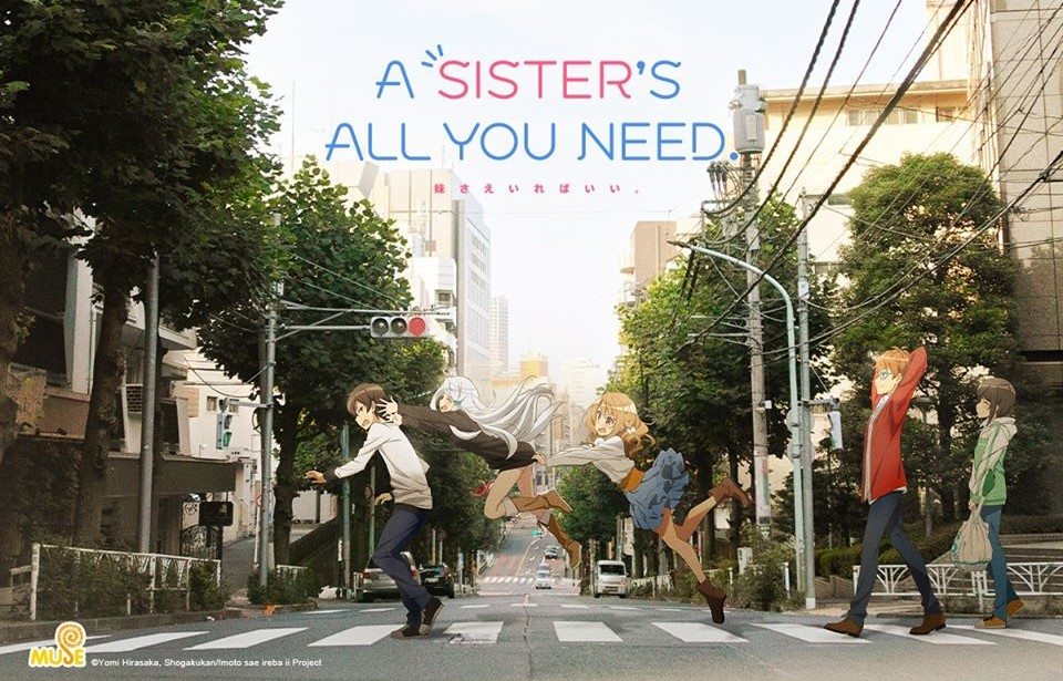 A Sister All You Need Muse Asia