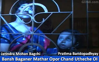 Bansh Baganer Mathar Opor Chand Utheche Oi
