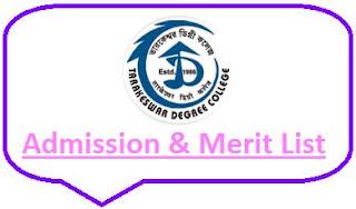 Tarakeswar College Merit List