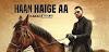 Haan Haige aa lyrics - KARAN AUJLA ft. Gurlez Akhtar I Rupan Bal I Lyrics - lyrics2021.com