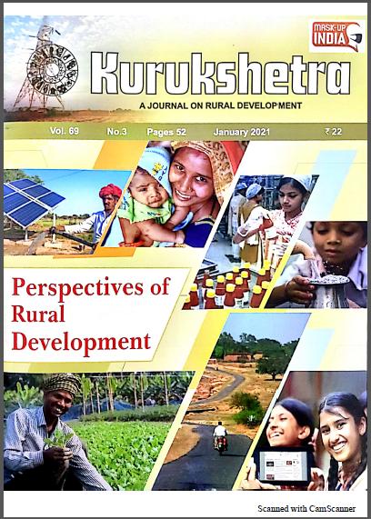 कुरूक्षेत्र करंट अफेयर्स (जनवरी 2021) : यूपीएससी परीक्षा हेतु पीडीऍफ़ बुक | Kurukshetra Current Affairs (January 2021) : For UPSC Exam PDF Book