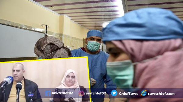 تفاصيل عن الحالات الـ 7 المشتبه في إصابتها بفيروس كورونا في الشلف