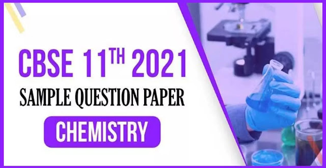 11 Class Chemistry Sample Paper PDF Download