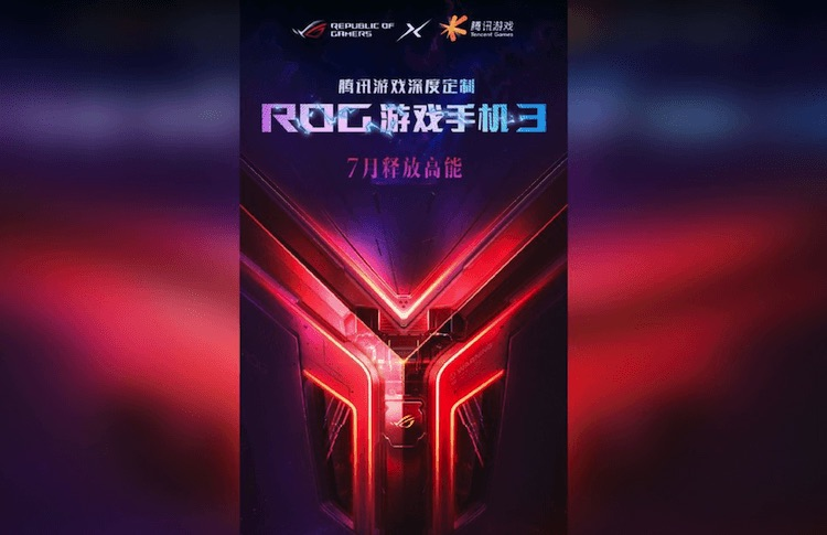 ASUS ROG Phone-3 Set To Launch in July