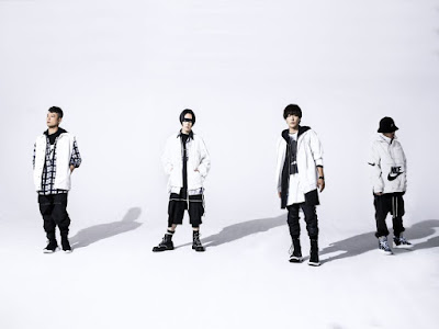 SPYAIR - One Day lyrics lirik 歌詞 arti terjemahan kanji romaji indonesia translations info 23rd single details CD DVD tracklist Haikyuu!!: ハイキュー!! TO THE TOP ED2