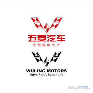 Wuling Motors Logo vector (.cdr)