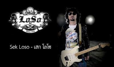 Sek Loso