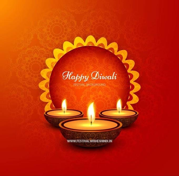Diwali Photos 2020 Download Free Images & Latest HD Diwali Wallpapers