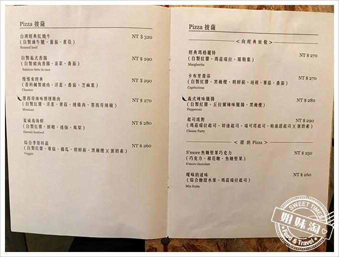 慢慢來-台南推薦義式料理