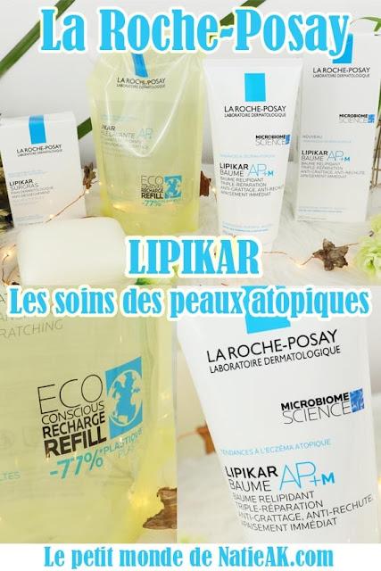 avis sur la gamme Lipikar La Roche-Posay